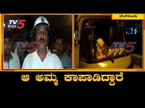 ಆಟೋ ಚಾಲಕರೇ ಹುಷಾರ್..! | Bangalore | TV5 Kannada