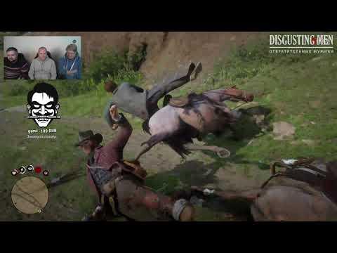 [DM] Red Dead Redemption 2 ч. 2 - П. Сальников, В. Зуев, А. Загудаев