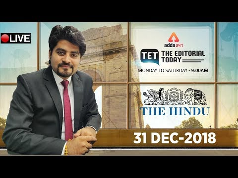 31ST DECEMBER 2018| The Editorial Today | The Hindu |Editorial Discussion by VISHAL SIR