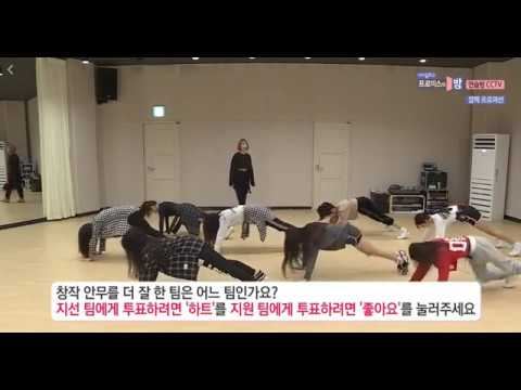[FROMIS_ ROOM] Practice Room CCTV #2 Dance Class Cut 171027