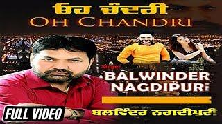 Ohh Chandri Balwinder Nagdipuri Free MP3 Song Download 320 Kbps