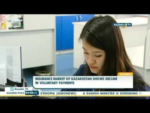 Insurance market of Kazakhstan shows decline in voluntary payments - Kazakh TV