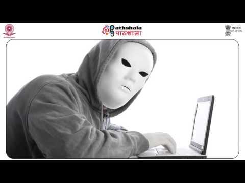 Classification of computer crimes (FSC)