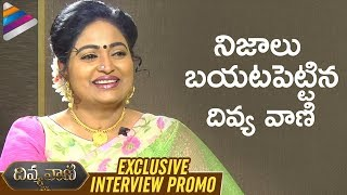 Divya Vani Shocking Comments about Casting Couch | Mahanati Actress Divya Vani Interview Promo