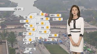 [날씨] 내일 새벽까지 곳곳 비…전국 낮 더위 나타나 / 연합뉴스TV (YonhapnewsTV)