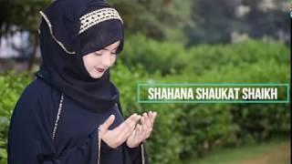 Apne Malik Ka Main Naam Lekar by-  Shahana Shaukat Shaikh YouTube