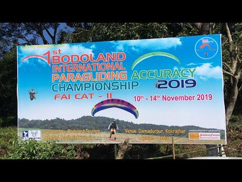 1st BODOLAND International