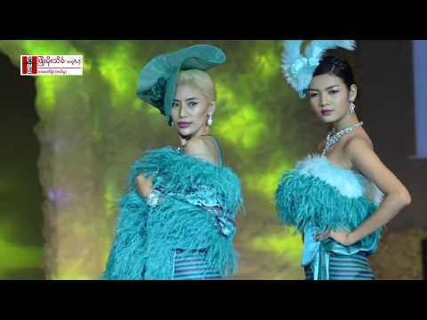 Star Event Production - Eternity Love Fashion Show @ Novotel   Managed By John Lwin