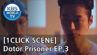 I won't lay a finger on you until you beg me to treat you[1ClickScene/Doctor Prisoner, Ep 3]