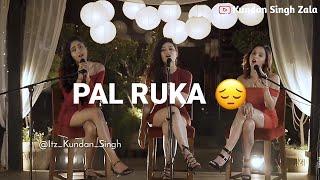 Do Pal Ruka Tik Tok Trending Status || Cherry Bomb Song Status || Tik Tok Viral Song Status ||