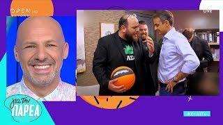 Χρυσή Τηλεόραση - Για Την Παρέα 26/6/2019 | OPEN TV