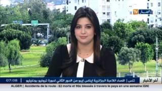 وكالة عدل تشرع في اقصاء المكتتبين ...بعد ثبوت حيازتهم على عقار