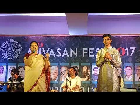 Lukka Chuppi - Duet by Anish Sharma and Nirmala AJIVASAN fest 2017
