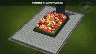 Установка памятника на антиусадочные плиты(, 2016-05-17T12:16:44.000Z)
