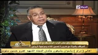 وكيل مجلس النواب يرد على محاولة «ائتلاف دعم مصر» لتكوين حزب وطني جديد (فيديو)