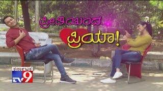 Preethiyinda Priya: 'Kirik Love Story' Priya Prakash Varrier & Roshan Rahoof Exclusive Interview