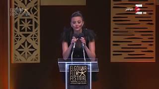 مهرجان الجونة السينمائي - كلمة النجم العالمي