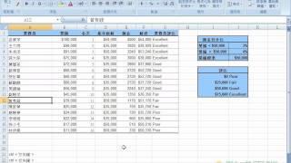 【Excel 2007】密技-Ctrl+方向鍵的使用技巧