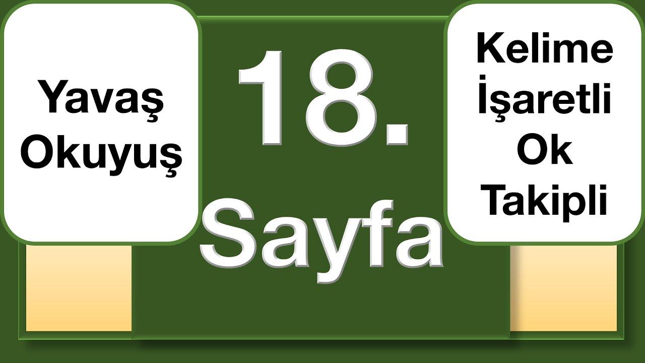 Kuran 18. sayfa yavaş okuyuş ok takipli kelime işaretli / The Holy Quran