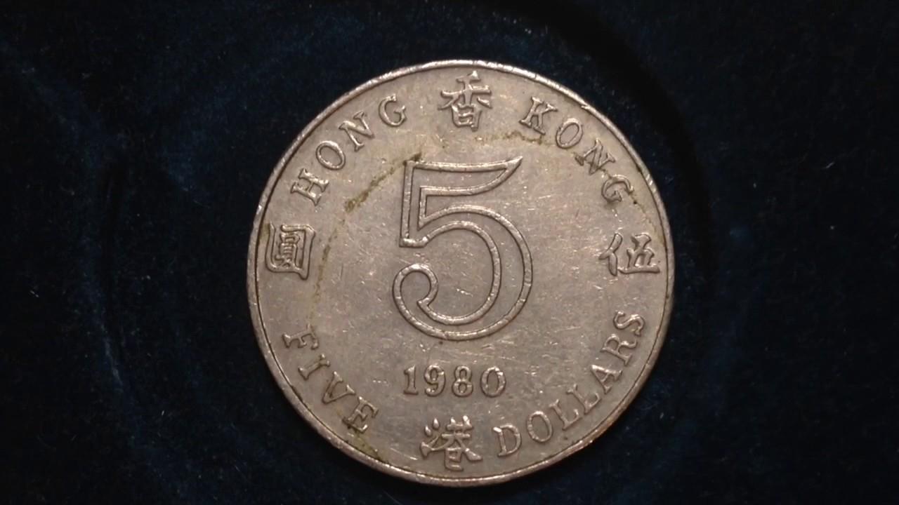Five Dollars Hong Kong Mintage 40 Million