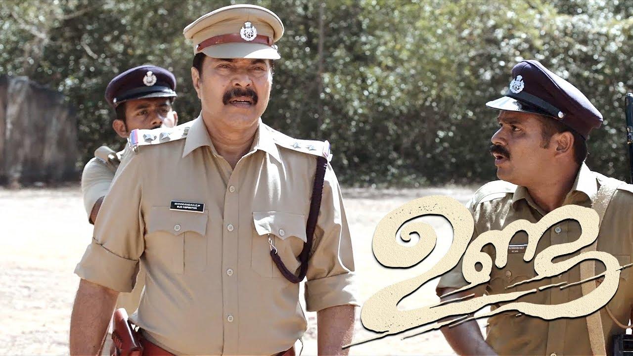 Download ഉള്ളിൽ മൊത്തം കള്ളന്മാരാ സാറെ | Unda | Mammootty | Mass Movie Scene