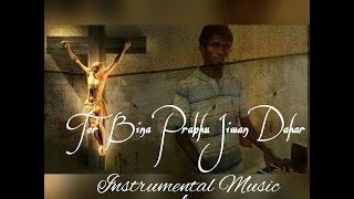 Tor Bina Prabhu Instrumental Music By Sanjay Barla