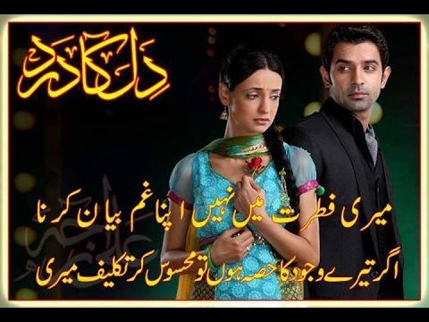 12 Saal Bilal Saeed 720p HD