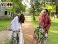 Bangla Comedy Mohabbot Bepari New Eid Natok 2018 mp4,hd,3gp,mp3 free download Bangla Comedy Mohabbot Bepari New Eid Natok 2018
