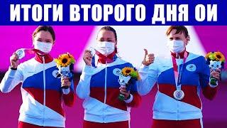 Олимпиада 2020 2021 в Токио Итоги второго медального дня для сборной России Общий зачет игр