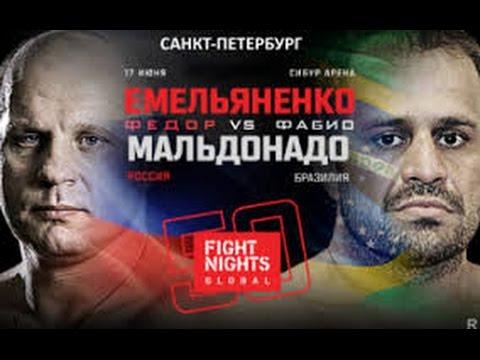 17.06.2016 Fight Nights Global: Федор Емельяненко - Фабио Мальдонадо