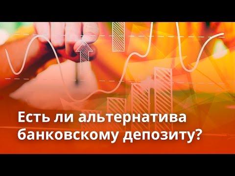 Ассоциация «Россия»