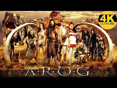 AROG | 4K Ultra HD