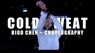 Cold Sweat - Tinashe | Choreography by Bigo Chen | Bigp課程 #DanceSoul