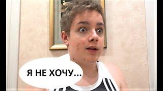 Мама покупает БИЛЕТ до САТКИ для Васи !!! Лева и Вася сериал !