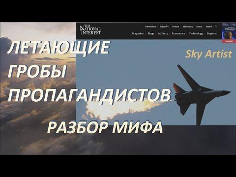 Миф о летающих гробах. Как на ТВ врут про лётчиков 2. Пропаганда в военных фильмах.
