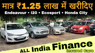 Maintained Cars For Sale || Us…