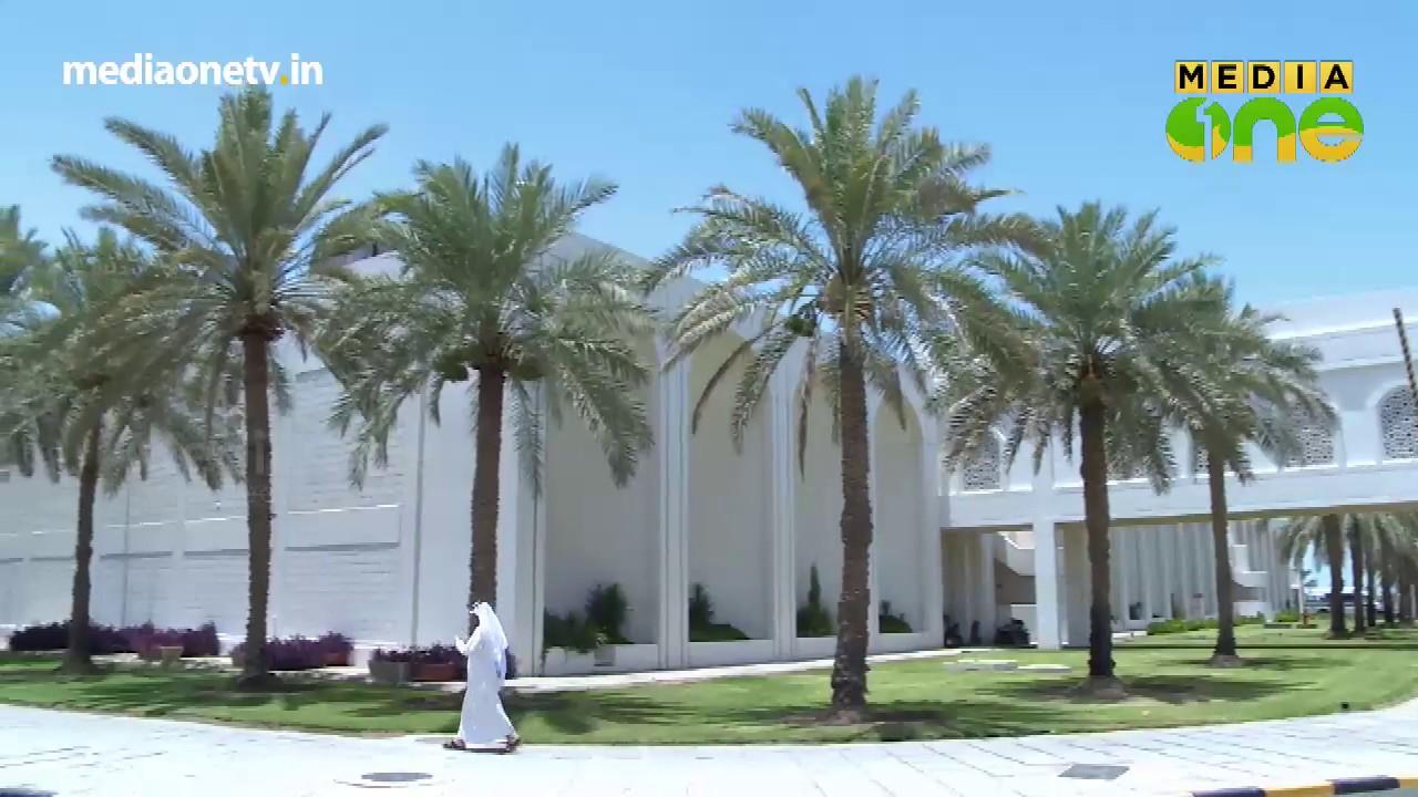 Kuwait plans quotas and limits for expatriates