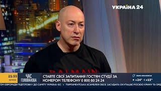 Гордон о смерти Меньшова об Алентовой и о Юлии Меньшовой