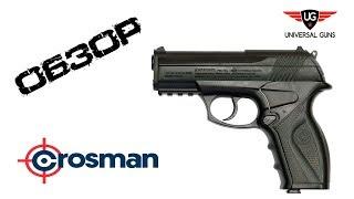 Пневматичний пістолет Crosman З 11
