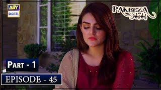 Pakeeza Phuppo Episode 45 | Part 1 | 25th Nov 2019 | ARY Digital Drama