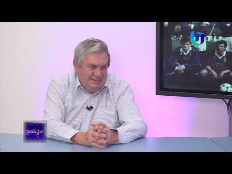 "TeleU: Ivan Bogdanov la ""Istoria fotbalului"" (ep. 2)"