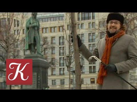 Смотреть Пешком... Москва пушкинская. Выпуск от 12.03.18 онлайн