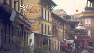 나인9 아홉번의 시간여행, NINE Teaser : 두번째 티저 (Full)
