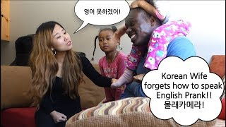 Korean Wife English Memory Loss PRANK! [Husband Reaction] | Bilingual Aphasia 외국인 남편 반응