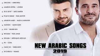 new arabic music 2019 اغاني عربية جديدة