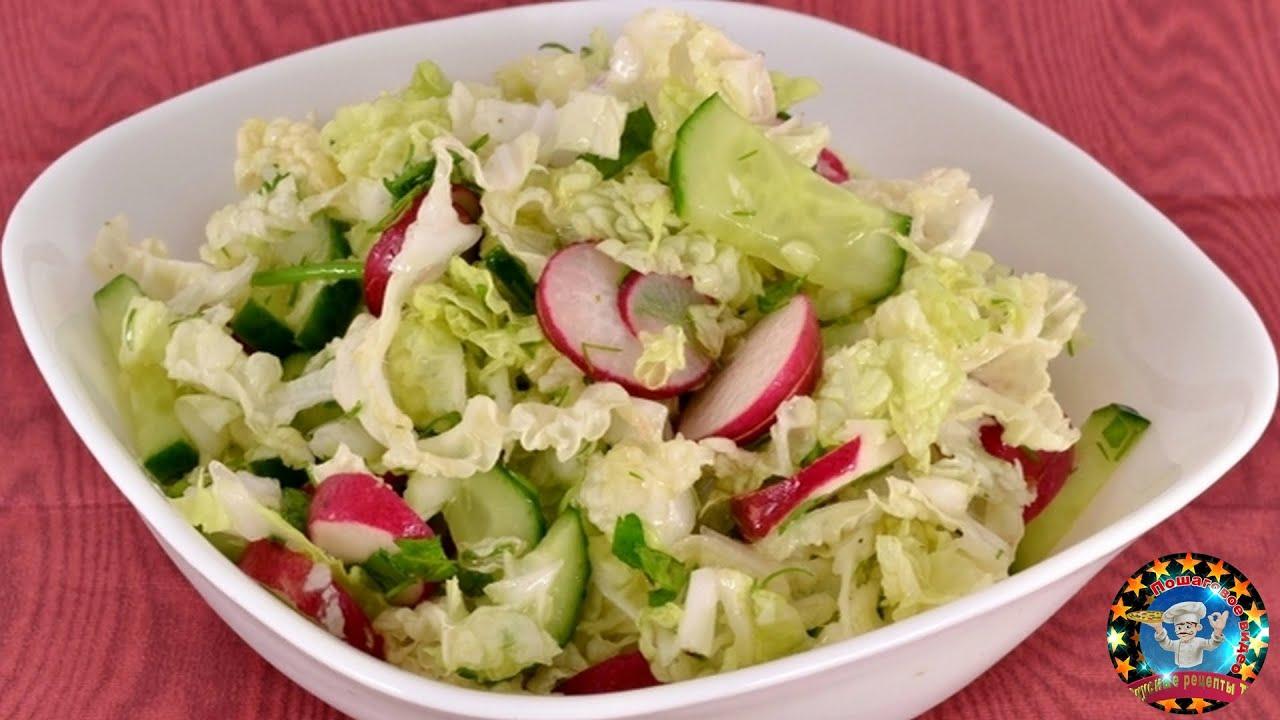салат с пекинской капустой и огурцами и помидорами