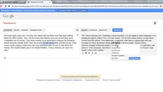 заработок на переводах текстов в интернете