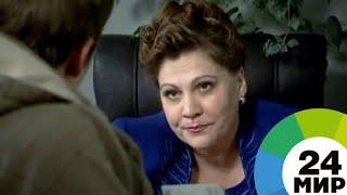 Скончалась актриса из «Улиц разбитых фонарей» Татьяна Малышицкая - МИР 24