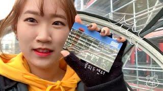 [22일간 유럽 여행 vlog-zi] 2019.12.2…