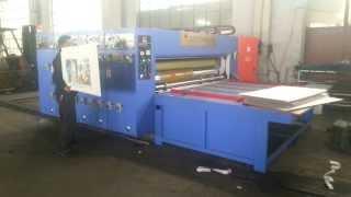 Линия SKIF 3060-2200 для ООО